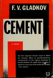 Cover of: Cement | Gladkov, Fedor