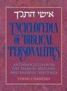 Cover of: Encyclopedia of Biblical personalities