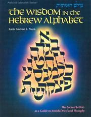 Cover of: The wisdom in the Hebrew alphabet