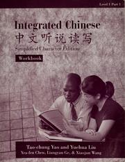 Cover of: Integrated Chinese = |