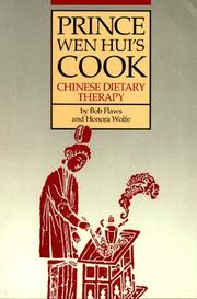 Prince Wen Hui's cook by Bob Flaws