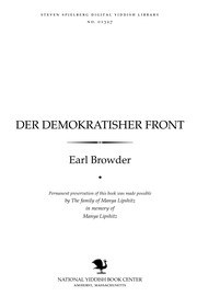 Cover of: Der demoḳraṭisher fronṭ