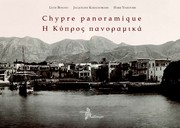 Cover of: Chypre panoramique