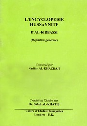 Cover of: L'Encyclopedie Hussaynite - Definition Generale: Hussaini Encyclopedia