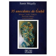 Cover of: Anecdotes de Guha |