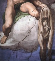 Cover of: Michelangelo (1475-1564)