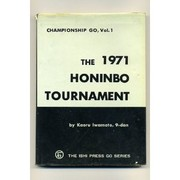 Cover of: The 1971 Honinbo tournament