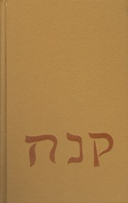 Cover of: Judaism outside the Hebrew canon