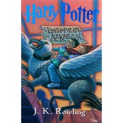 Cover of: Harry Potter e o prisioneiro de Azkaban