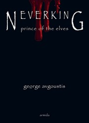NEVERKING by George Avgoustis