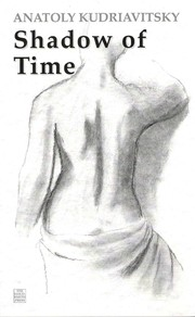 Cover of: Shadow of Time