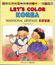 Cover of: Let's Color Korea
