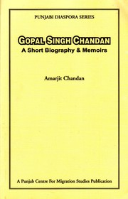 Gopal Singh Chandan by Amarjit Chandan