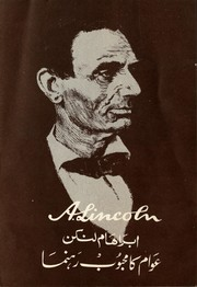 Cover of: A. Lincoln =