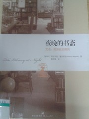 Cover of: 夜晚的书斋 = The Library at Night