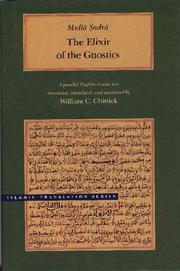 Cover of: The Elixir of the Gnostics | Mulla Sadra