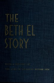 Cover of: The Beth El story