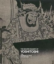 Cover of: The bizarre imagery of Yoshitoshi