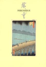 Cover of: Prints by Utagawa Hiroshige in the James A. Michener Collection