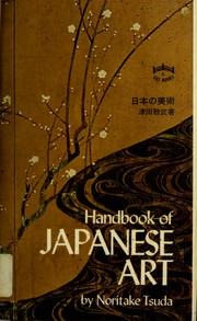 Cover of: Handbook of Japanese art