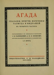 Cover of: Agada