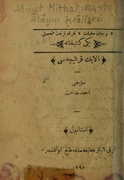 Cover of: Alayin kraliçesi