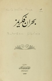 Cover of: Buḥrān-i fikrīmiz