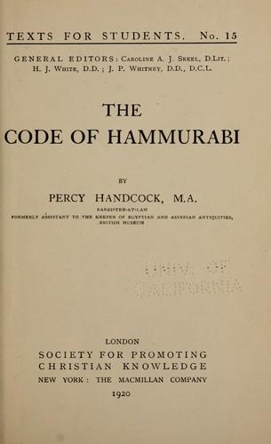 an analysis of hammurabis code