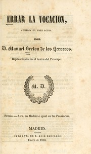 Cover of: Errar la vocación