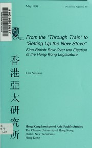 "Cover of: From the ""Through Train"" to ""Setting Up the New Stove"""