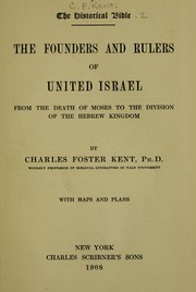 Cover of: The historical Bible