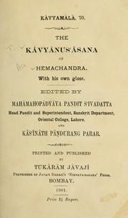 Cover of: Kavyanusasanam