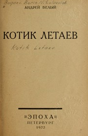 Cover of: Kotik Letaev