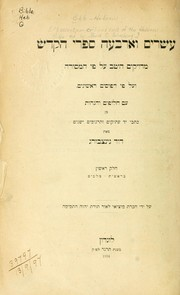 Cover of: [Massoretico-critical text of the Hebrew Bible