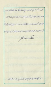 Cover of: Mulk-i Akhtar