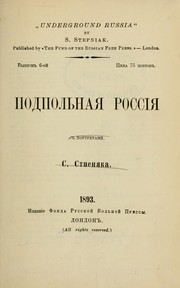 Cover of: Podpol'naia Rossiia
