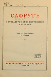 Cover of: Safrut