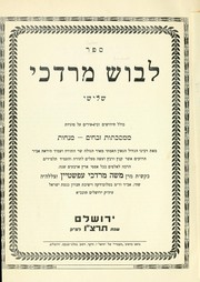 Cover of: Sefer Levush Mordekhai