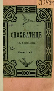 Cover of: Snohvatice