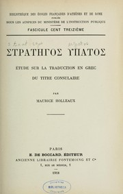 Cover of: Stratègòs Upatos
