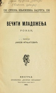 Cover of: Večiti mladoženja