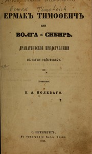 Cover of: Ermak Timofeich