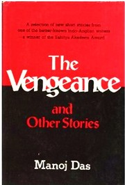 Cover of: The vengeance and other stories