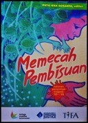 Cover of: Memecah pembisuan | Akhmad Zakky