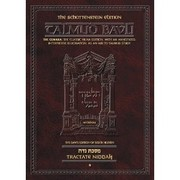 Cover of: Schottenstein Talmud Tractate Niddah
