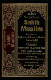 Cover of: Sahih Muslim, Volume 3 |