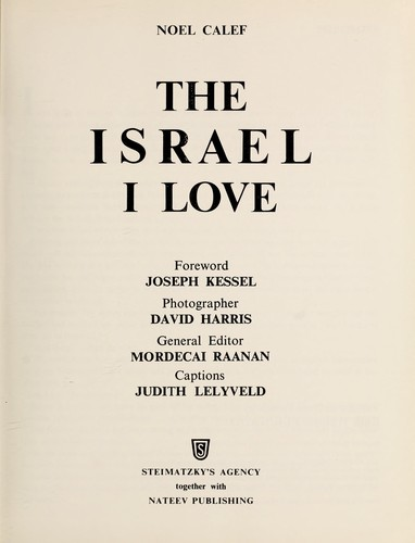 The Israel I love