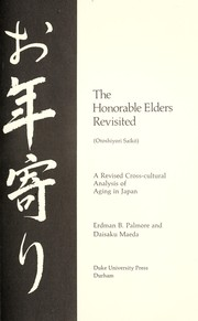 Cover of: The honorable elders revisited =