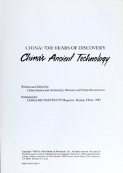 China: 7000 Years of Discovery
