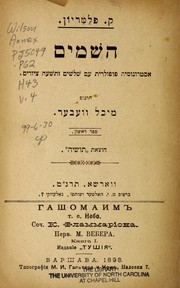 Cover of: ha-Shamayim